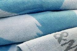 Textil para hosteleria ropa de cama with textil para - Ropa de cama para hosteleria ...